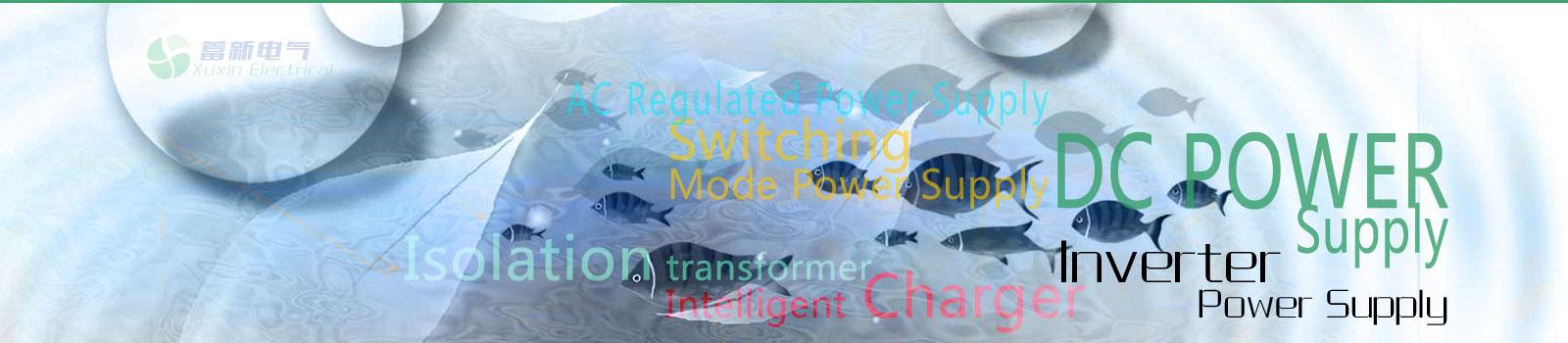 直流稳压电源,高频开关电源,高压直流电源,大功率直流电源-直流电源厂家