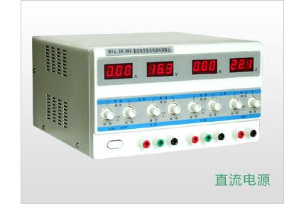 WYJ系列直流可调电源