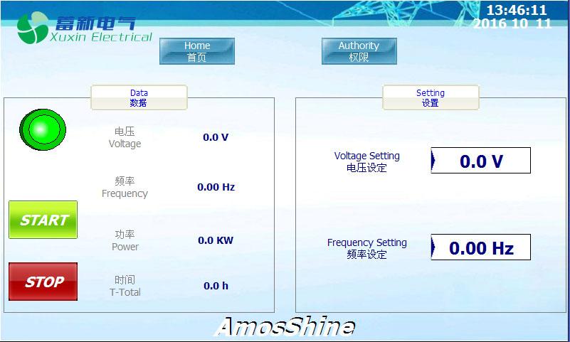 稳频稳压电源数据与设置显示界面