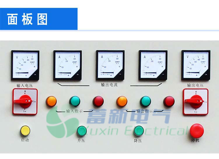 全自动补偿式电力稳压器产品细节图