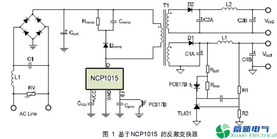 一个反激式直流开关电源变换器设计案例分析