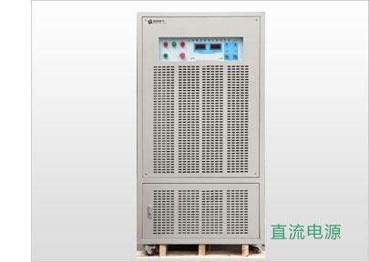 LDX-K系列大功率直流开关电源